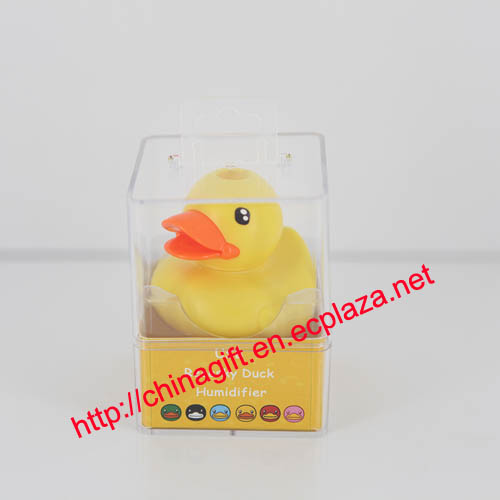 Usb yellow ducky humidifier fangzheng craft gift co ltd for A t design decoration co ltd