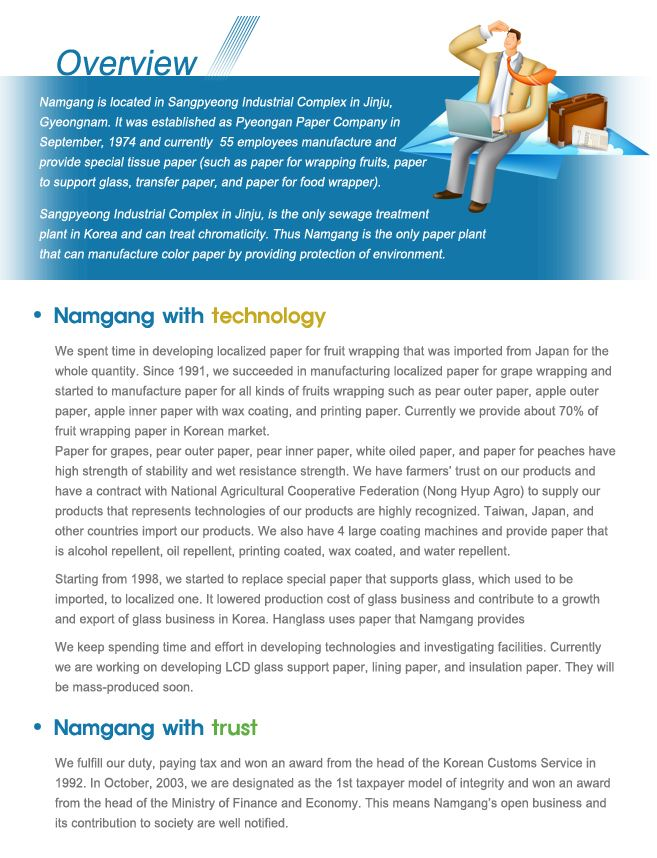 Company Profile - Namgang Paper Co , Ltd